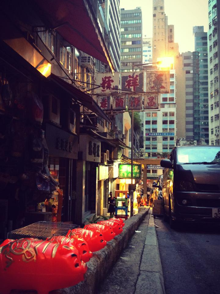 Hong Kong // Pictures